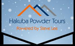 Hakuba Powder tours Logo