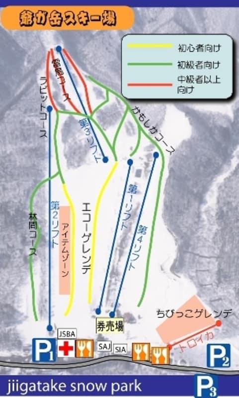Jiigatake Ski Resort Logo