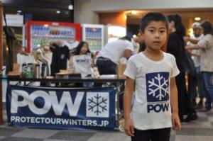 POW Japan