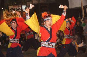 Japanese Dancers