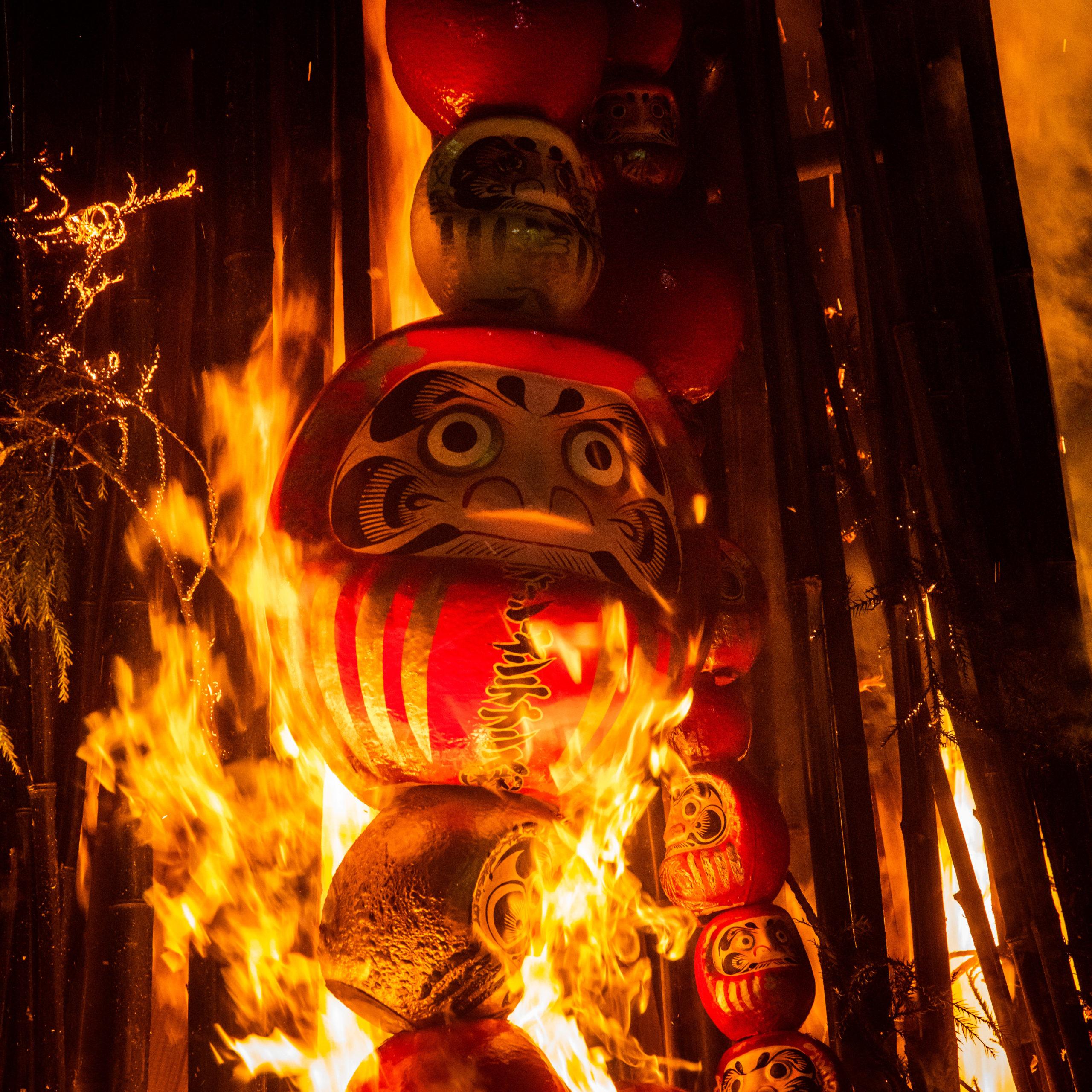 Happo Fire fest bonfire