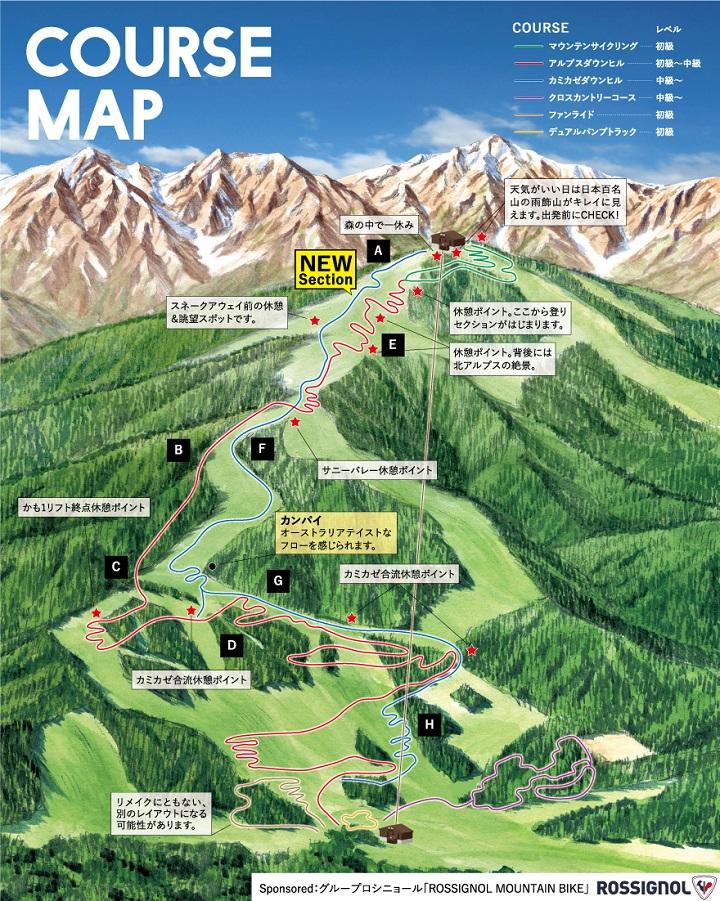 Hakuba Iwatake Mountain Resort