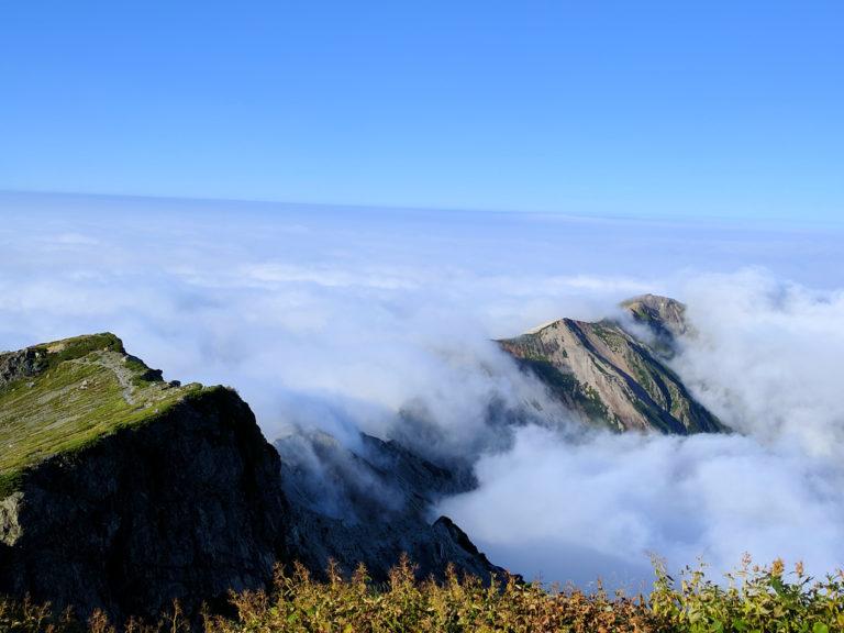 View from shirouma