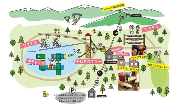 tsugaike kogen summer - Tsugaike Wow 2