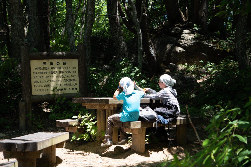 Hiking Iwatake (9 of 11)