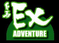 EX Adventure logo