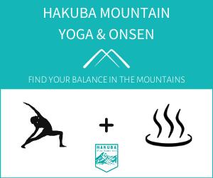 Hakuba Mountain Cross - Yoga and Onsen Banner 2