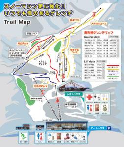 Top 10 Places to Ski in Japan - Minakami Okutone Trail Map