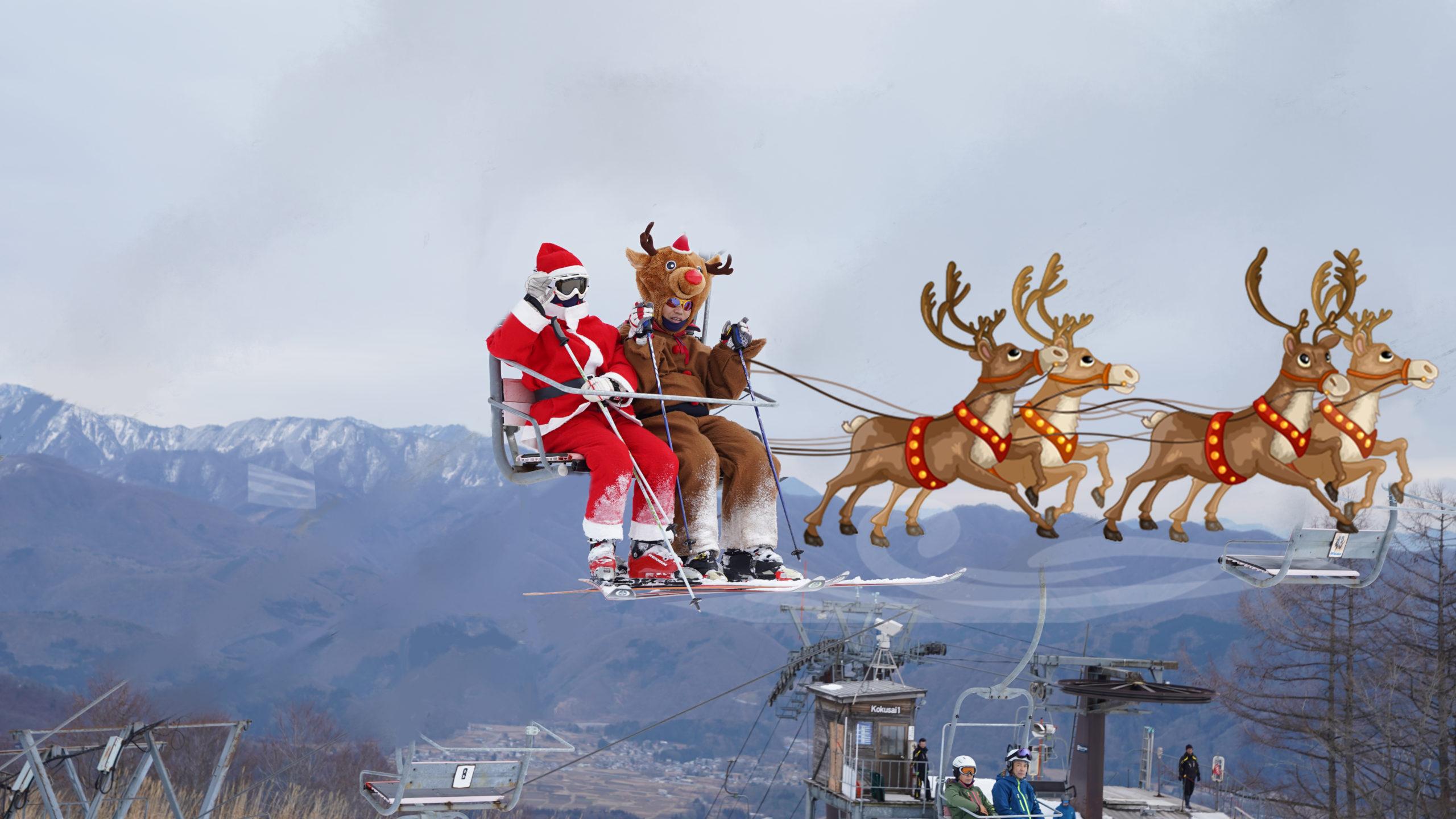Christmas with Kids in Hakuba
