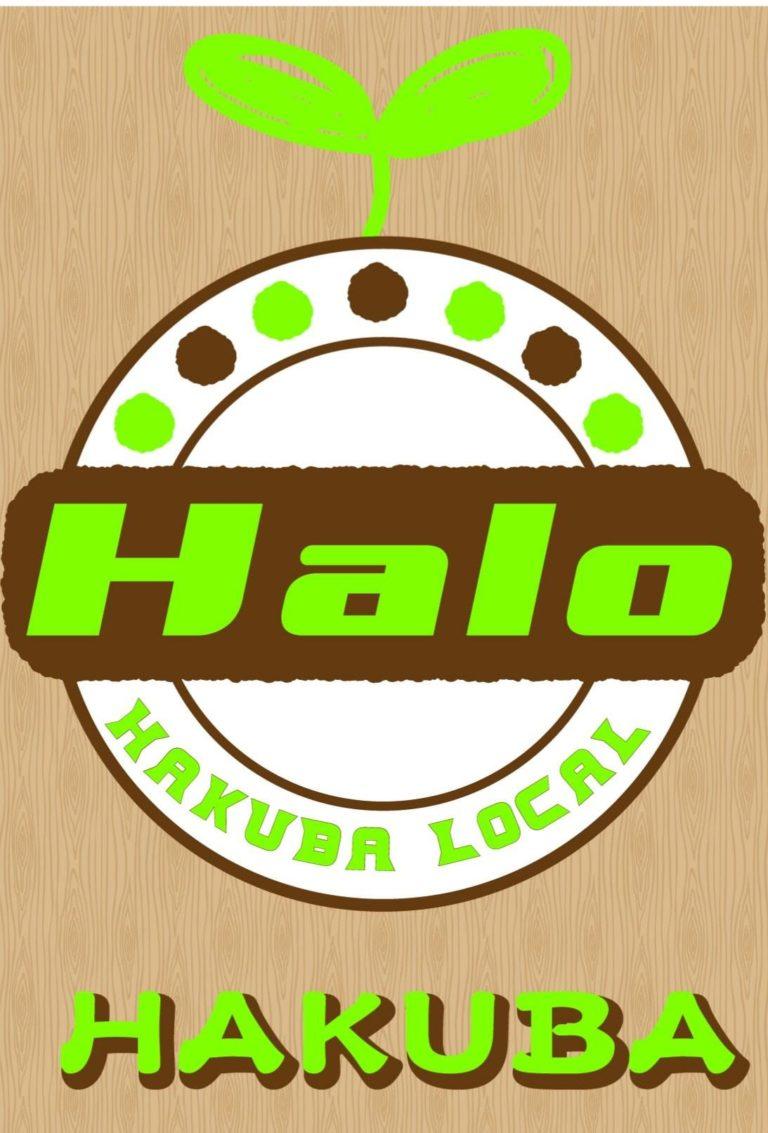 Hakuba Event - ハロフリマ - Halo Flea Market -Jun 21 2021 10:00AM - 2:00PM @Norway Village