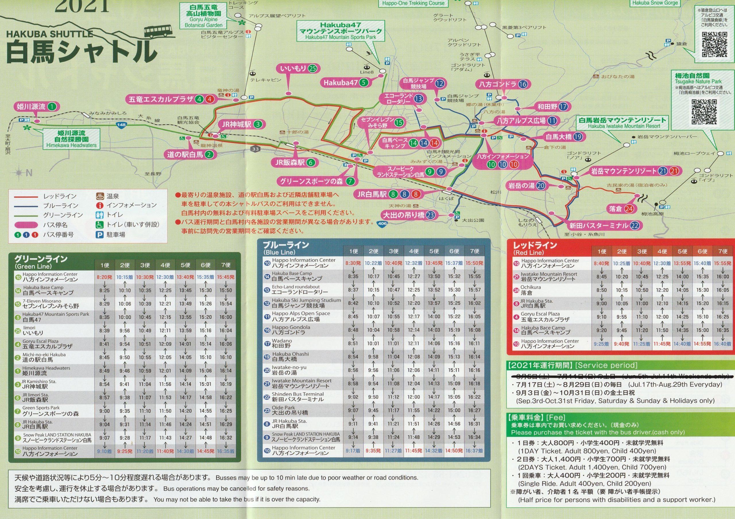 2021 Hakuba Summer Shuttle Map
